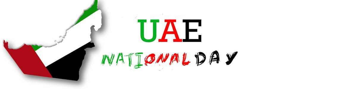 عروض اليوم الوطني الإمارات 2021