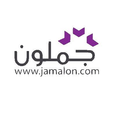 جمالون