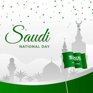 Saudi National Day Offers 2020