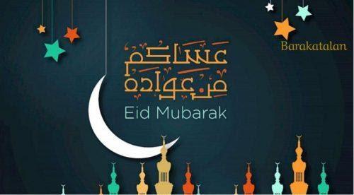 Eid Discount Code UAE