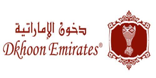 Dkhoon Emirates