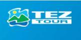 Tez Tour WW